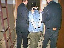 Генпрокуратура РФ: опубликована статистика криминогенной ситуации в стране