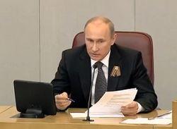 Причина травмы Путина – дзюдо и габаритный спарринг-партнер