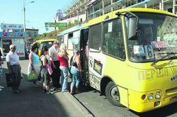 проезд в общественном транспорте