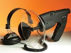 устройство для прослушивания