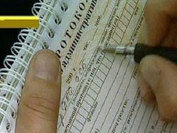 С 1 июля в РФ вводят баллы для водителей – 100 рублей штрафа равно 1 баллу