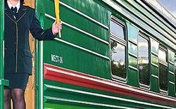 Контрабанда: пышный бюст проводницы оказался полумиллионом рублей