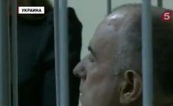 Пожизненное для Пукача: экс-генерал недоволен, ВКонтакте не удивлены