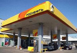 Путин предложил Роснефти направить на дивиденды четверть прибыли