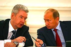 В. Путин и С. Собянин