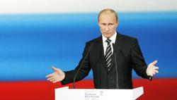 Путин предложил кардинальные изменения в Конституцию РФ