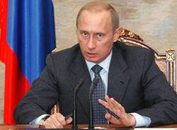 В.Путин обратится к Федеральному собранию уже в 9-ый раз