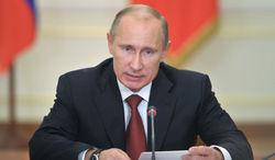 Путин пояснил, как понимать госизмену в России