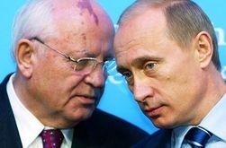 Президент Путин поздравил Михаила Горбачева с 82-летием