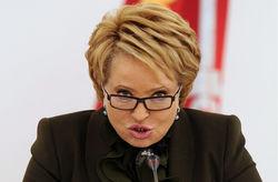 Валентина Матвиенко сравнила себя с Тэтчер: выводы