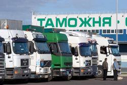 Правительство России реформирует таможенную систему