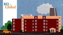 Недвижимость Латвии: новое обличье старых предприятий
