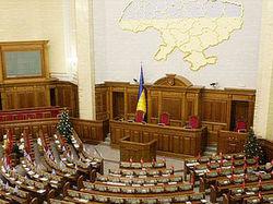 450-5: Рада нового созыва начнет работу в декабре
