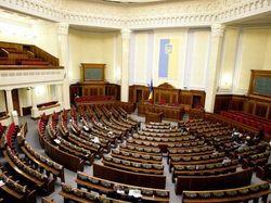 Какой останется в истории уходящая Верховная Рада