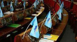 Мнение США: с «выездной радой» Украине в ЕС путь закрыт