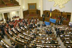 За 4 месяца работы ВР народные депутаты создали 40 межфракционных объединений