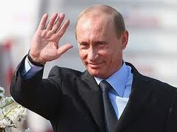 Президентский рейтинг Путина