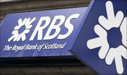 RBS готовится к сокращению штата
