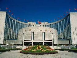 Реформа финсектора Китая будет продолжена его Центробанком
