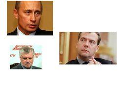 ТОП Яндекса и Одноклассники: Путин и Медведев самые популярные политики России