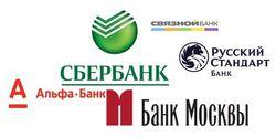 Рейтинги: Сбербанк обошел по популярности в интернете Альфа-банк и Банк Москвы