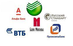 ТОП Яндекса и Одноклассники: Сбербанк – снова лидер популярности среди банков Москвы