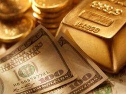 Резервы НБУ: изменяется соотношение USD и золота - трейдеры о падении гривны