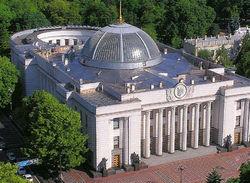 Резонансный закон: клевета в Украине пока карается по-старому