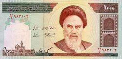 иранский риал