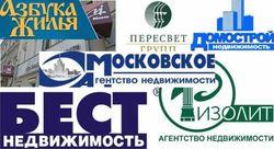 Названы наиболее популярные риэлторские компании России