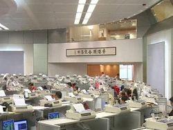 азиатская биржа