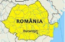 Румыны хотят изменить название своей страны – причины