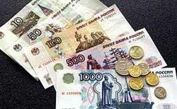 Российский рубль ослаб на вторник к доллару и евро