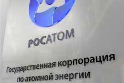 «Росатом» получил украинского оборудования на 140 млн. долл.