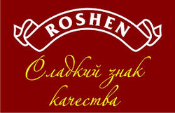 Украинская корпорация Roshen