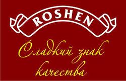 Roshen - сладкий знак качества