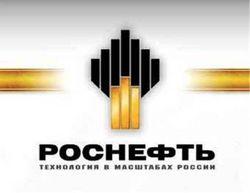 «Роснефть» хочет конвертировать акции ТНК-BP Холдинга