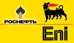 Итальянка Eni вместе с Роснефтью будут сотрудничать в сфере логистики и трейдинга
