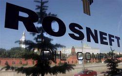 Акции Роснефти России: стоит ли в них инвестировать на фоне дорогой нефти