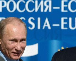 Россия может сблизиться с ЕС, но частью ЕС не станет