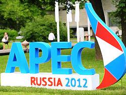 Россия смещает торговые акценты от Европы к Азии