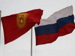 Россия спишет Кыргызстану долг и продлит аренду военной базы