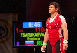Российская спортсменка Царукаева побила свой же мировой рекорд