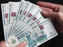 Российский рубль упал к доллару и евро в среду