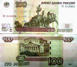 Курс российского рубля продолжает укрепляться к евро и франку