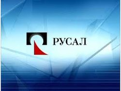 О итогах своей работы в 2012 году сообщила компания РусАл