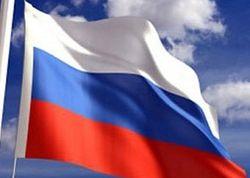 Россия и турбулентный мир: приоритеты расставлены
