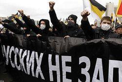 Российские националисты выступают против выдачи паспортов эмигрантам из бывших советских республик