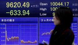 Японский фондовый рынок надеется на рост после выборов