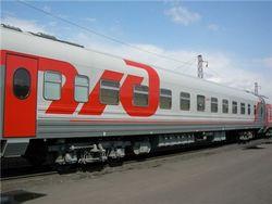 ОАО «Российские железные дороги» будет участвовать в ММЭФ – 2013